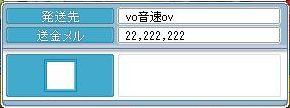 090215 (37)