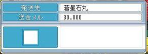 090215 (38)