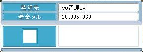 090216 (3)