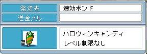 090619 (16)