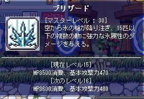 090620 (99)