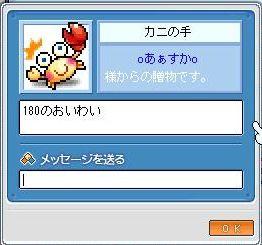 090622 (22)