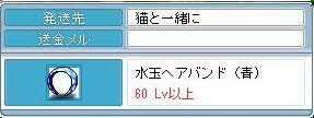 090623 (5)