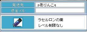 090629 (2)