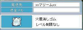 090701 (1)