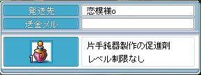 090701 (2)