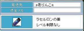 090701 (3)