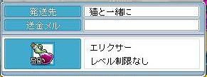 090701 (18)
