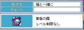 090701 (19)