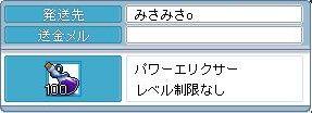 090705 (48)