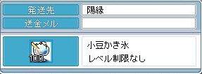 090707 (2)