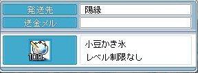 090707 (3)