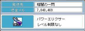 090710 (43)