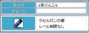 090715 (2)