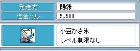 090719 (20)