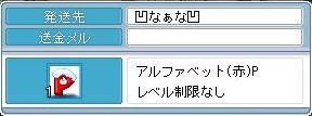 090721 (60)