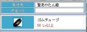 090722 (4)