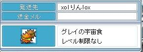 090722 (6)