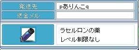 090723 (3)