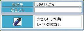 090724 (1)