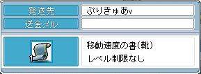 090730 (3)