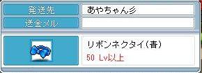090805 (8)