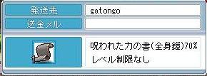 090805 (7)