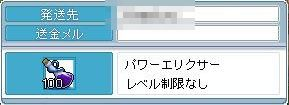 090805 (9.1)