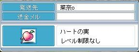 090808 (10)