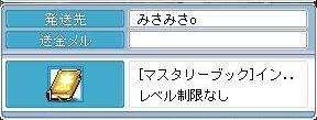 090817a (40)