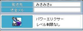 090817a (50)