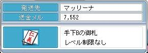090826 (1)