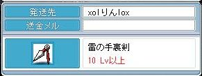 090909 (17)