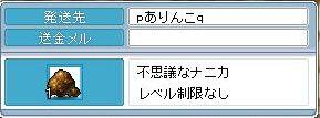 090915 (5)