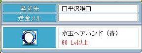 090917 (4)