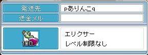 090917 (24)