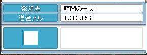 090917 (26)