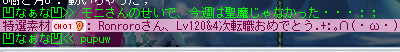 091005 (55)