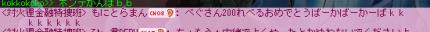 091005 (77)