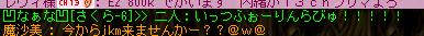 091018 (13)