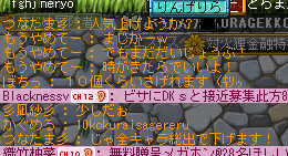 091018 (26)
