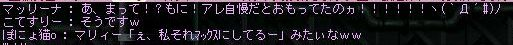 Maple090821_004533.jpg