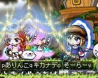 Maple090926_022032.jpg