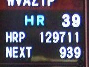 HR40まで…939
