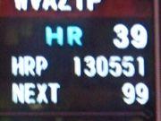 HR40まで…99