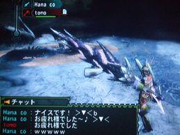 【ドスジャッキ】×2