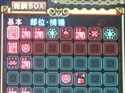 【竜玉】×2