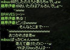 ヘンタイギルド疑惑3