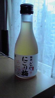 2010.1伊勢 015