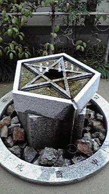 2010.3.05 京都 025